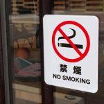 禁煙マークなど お店で使えるウォールステッカーおすすめ10選